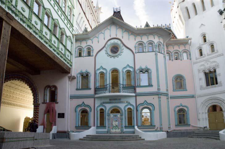 измайловский загс официальный сайт фото